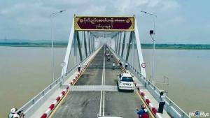 General Aung San Bridge (Bilugyun)