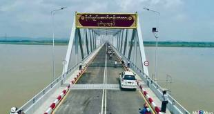 General Aung San Bridge (Bilugyun)