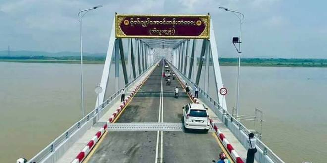 "After months of controversy, ""General Aung San Bridge"" quietly opens"