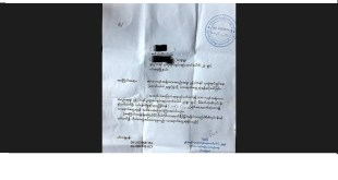 KNU's tax letter (Photo: HURFOM)