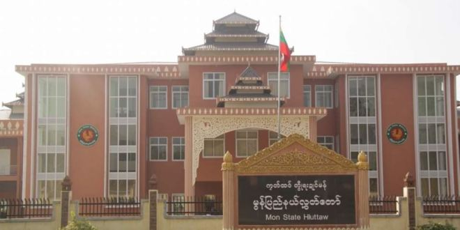 Mon State Hluttaw's staff officer demoted and transferred after bribery case