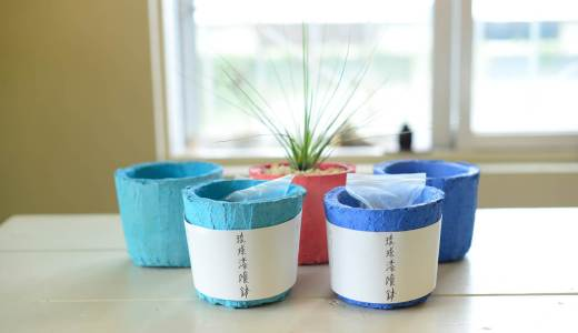 monoboxのデザイン実績「琉球漆喰鉢」の画像