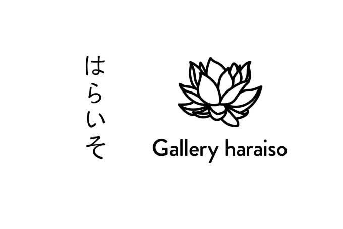 monobox実績「Galleryはらいそのロゴデザイン」