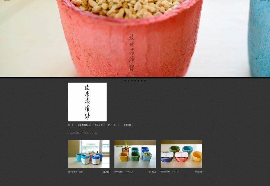 monoboxウェブデザイン実績