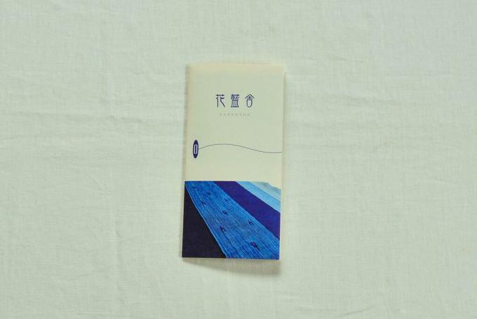 花藍舎リーフレット表紙 沖縄 デザイン monobox