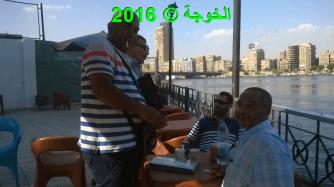 المعلمين فى نادى معلمى الجيزة 23-5-2016 (67)