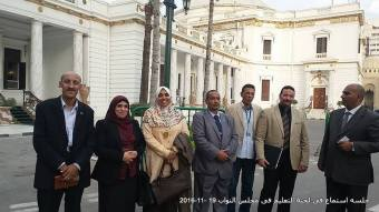 الحسينى محمد , ادارة بركة السبع التعليمية