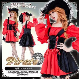 コスプレ 海賊 パイレーツ 衣装 ハロウィン コスチューム 仮装 z1679