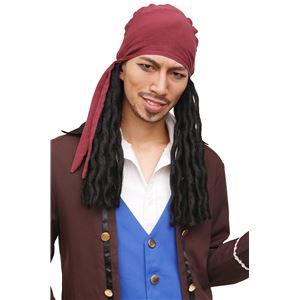 ウィッグ/コスプレ衣装 【キャプテン海賊】 塩化ビニル製 『カツランド』