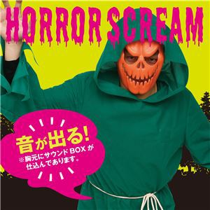 【コスプレ】 Horror scream パンプキン