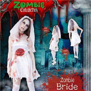 【コスプレ】ZOMBIE COLLECTION Zombie Bride(ゾンビブライド)