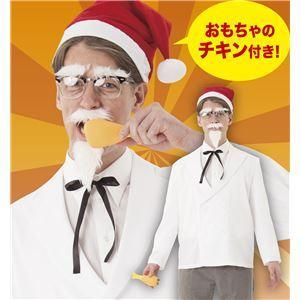 【クリスマスコスプレ 衣装】 ジェントルサンタ
