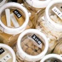 キッチンの粉物・調味料の保存容器はフレッシュロックで決まり!容量別の使い方例もご紹介