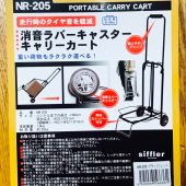 carrycart-amazon-no1