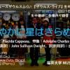 打楽器自動演奏ロボットIROPS-2がNHK『ニュースザウルスふくい』に出演