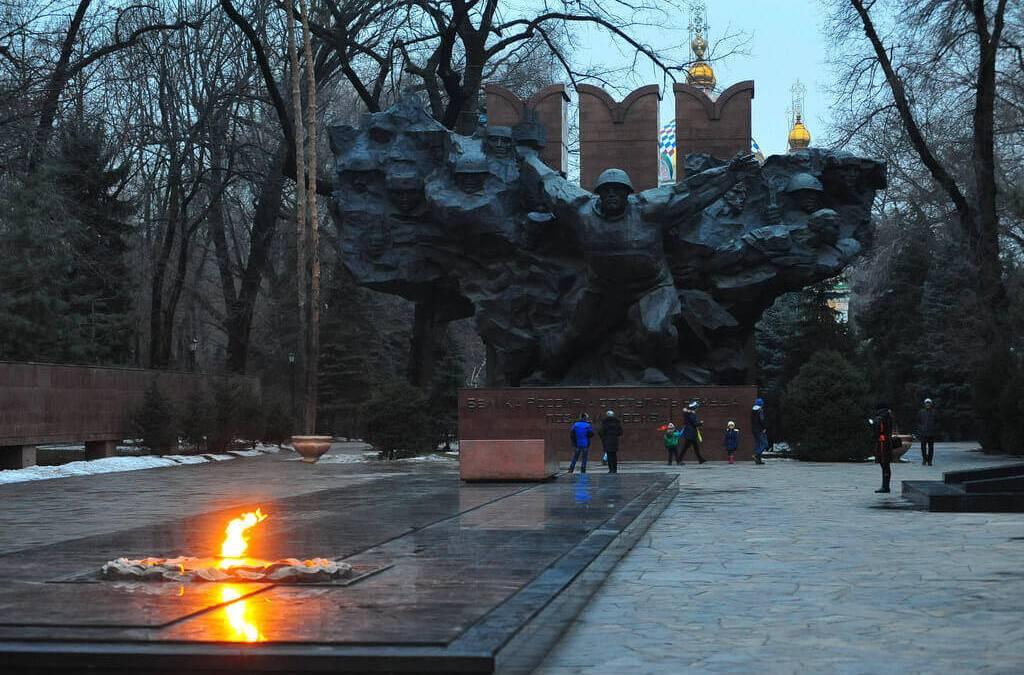 From Bishkek, Kyrgyzstan To Almaty, Kazakhstan