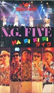 NG FIVE