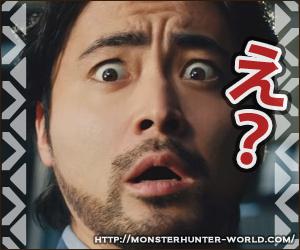 え? 【MHW】モンスターハンターワールド