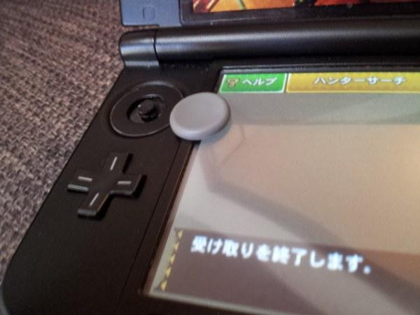 3DS スティック 故障 モンスターハンタークロス MHX