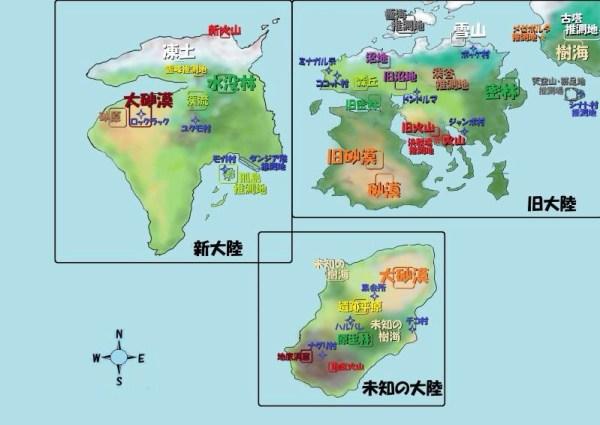 モンスターハンターの世界地図