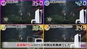 【MHW】PS5とプロSSD比較してみた結果、驚愕の事実が!【アイスボーン】