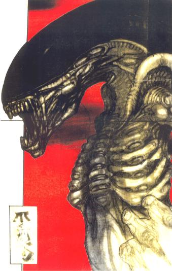 Sylvain Despretz's Alien concept.
