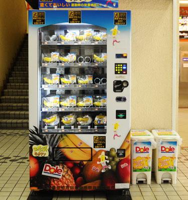 vending machine makanan