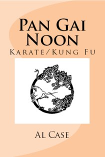 pan gai noon karate kung fu book