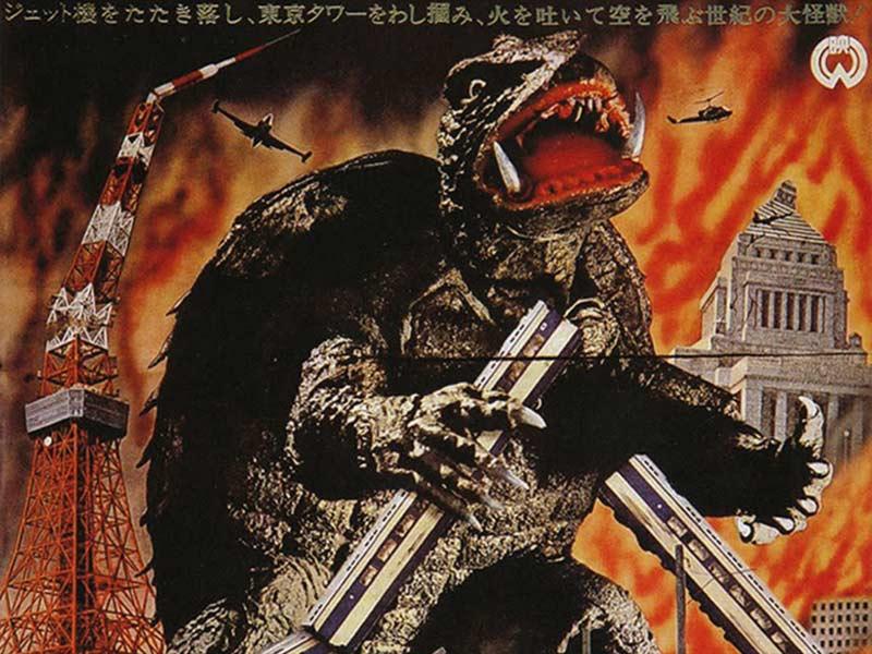 Gamera mostro gigante Kaiju