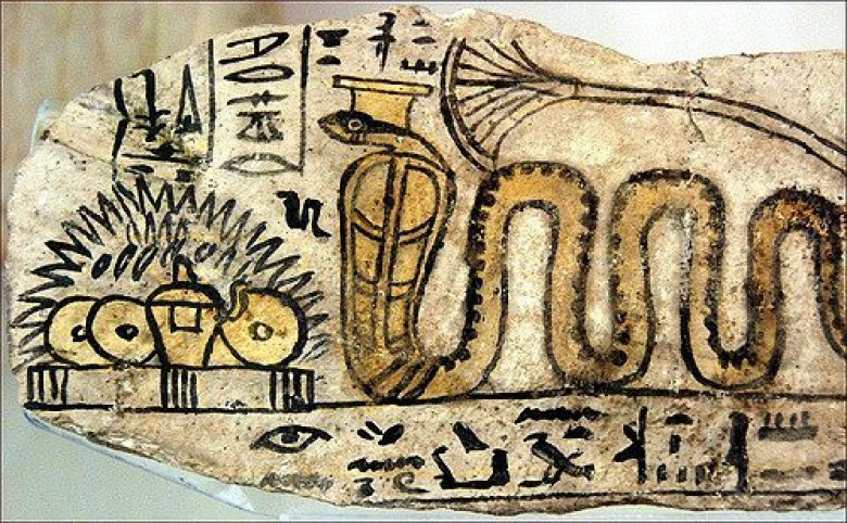 Mertseger divinità cobra di Tebe