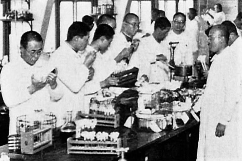 Medici Unità 731 malattie