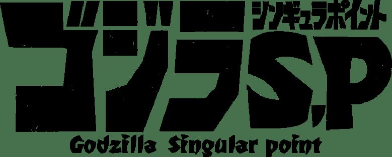 godzilla singular point logo