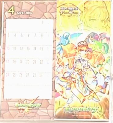 卓上カレンダー2