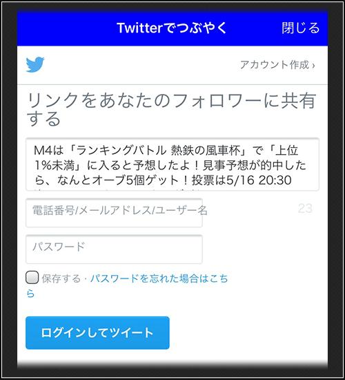 mss_info_rb_9