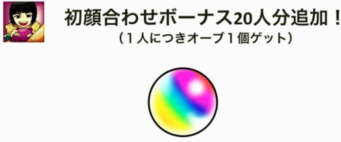 20160603-234553