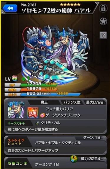 20160903-100647