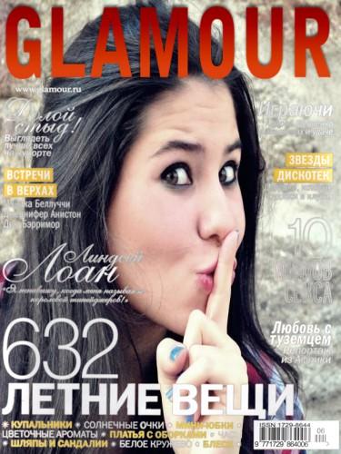 Montagem de Fotos  Capas de Revista  Capa Revista Glamour