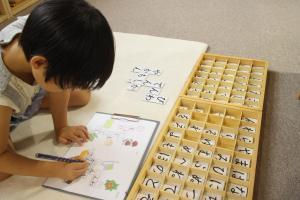 言語教育 移動50音の箱