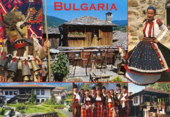 Bulgarie_007.jpg