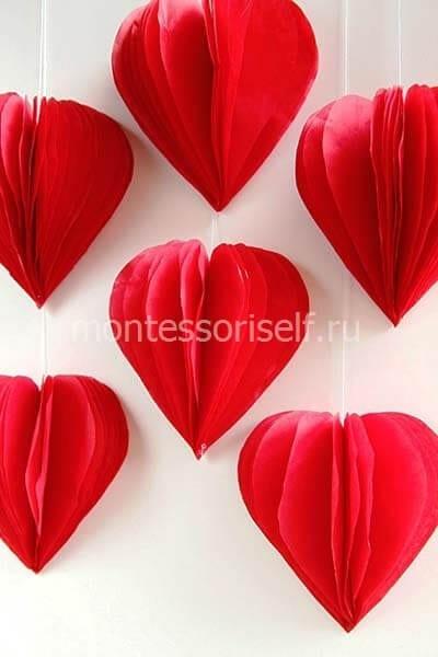 Trái tim giấy rắn