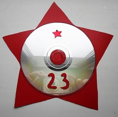 Открытки из диска на 23 февраля