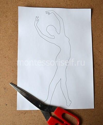 Potong ballerina