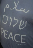 Tom's Peace Shirt