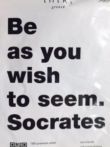 Be as you wish to seem. -- Socrates