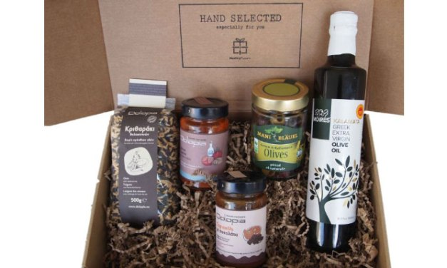Food Box From Mani, Kalamata & Domoko