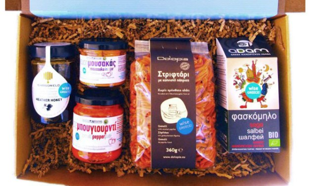 Food Box From Messinia, Attika, Domokos & Thessaloniki