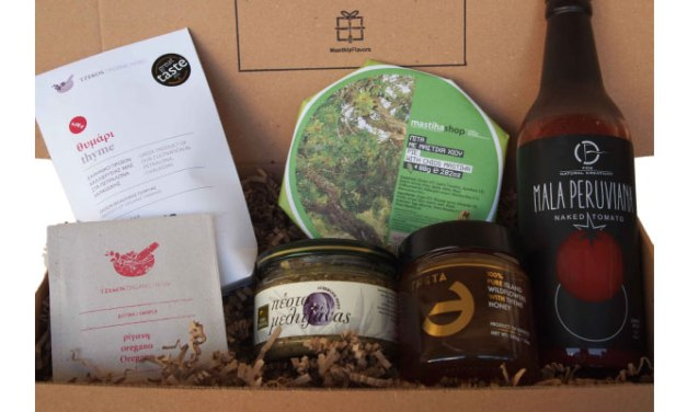 Food Box From Thiva, Lesvos, Chios, Larissa & Chalkidiki
