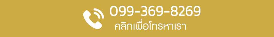 Call_Slide_1