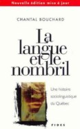 Chantal Bouchard - La langue et le nombril