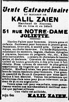 Étoile du Nord 27 juin 1912